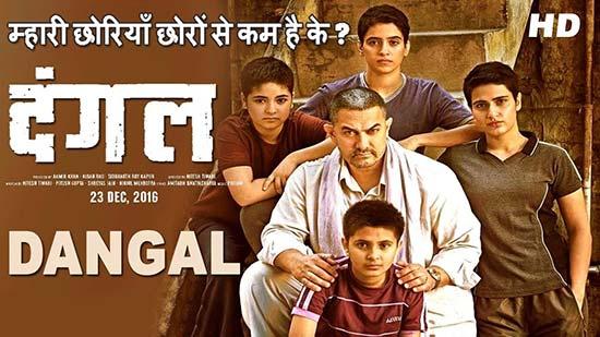 Free download bollywood hindi movie