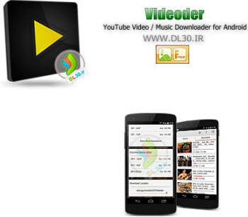 how to download music on android without app